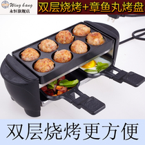 Wingbang B711 eternal electric oven home electric grill oven electric baking tray teppanyaki trumpet