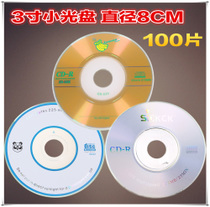 8cm cd-r 3 inch small burning disk blank disc 100 KCK Panda cd burning disc VCD disc.