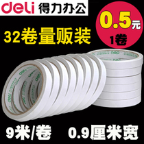 (32 volumes)effective double-sided tape on both sides of the paper tape 0 9 cm ultra-fixed strength high temperature thin wide and narrow sticky hand tear stickers car thick cloth transparent stationery student wall