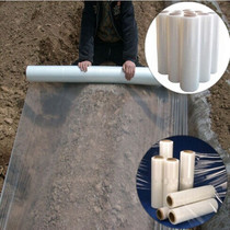 Weeding black film insulation white plastic film PE transparent film thickening agricultural weeding moisturizing film