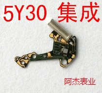 Original Quartz Watch accessories 5y30 movement circuit board integrated board circuit board watch parts