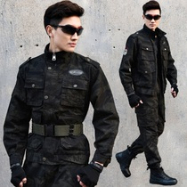 Outdoor field camouflage suit black eagle camouflage for training uniforms military fans wear clothing overalls cotton thickened