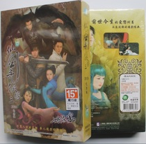 Genuine genuine legend of sword and fairy 3 paperback version of Legend of sword and fairy 3 standard Chinese version