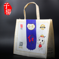 Non-woven bag film custom-made film Bag custom shopping bags made of colored non-woven bags