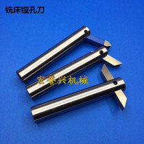 Boring cutter rod coarse boring cutter rod can be lined with hole expansion knife rod blind hole 45 degrees coarse boring tool holder milling machine modulation boring