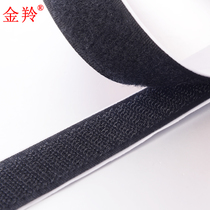 Jinling double-sided adhesive Velcro hook screen window Velcro strap velcro strap male and female Velcro