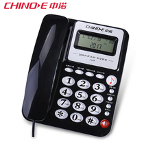 China Connaught c228 telephone landline office telephone home telephone extension interface battery-free