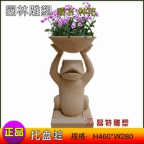 Outdoor garden sculpture simulation animal ornaments frog spray water sculpture frog spray flower grass ornaments