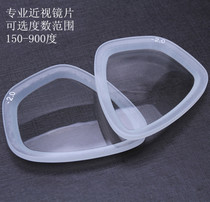 Snorkeling mask M2011 M2000 diving glass tempered glass myopic lens anti-fogging agent