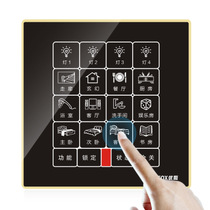 You Fox E9 smart touch switch home glass panel remote control switch infrared control switch to be customized