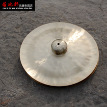 Wolfking gong cymbals cymbals wide cymbals 27 31 cm band Lion Dance Festival show with Red Square