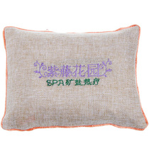 Wisteria Garden aromatherapy hot compress pillow coarse salt hot bag salt coated with ai salt bag home hot compress dedicated