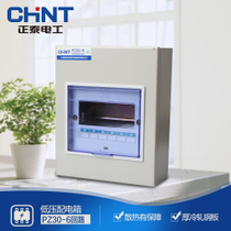 Zhengtai Household Lighting Box pz30-6 circuit clear empty Open box wiring box strong electric box iron box thickness