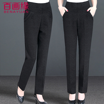Mom pants spring and autumn women wear middle-aged womens trousers loose in the elderly straight high waist autumn pants