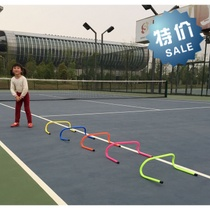 Childrens Training Small Hurdle Sensitive Bar Crossbar Bend Agile Hurdle Jump Training Football Agile Bar.