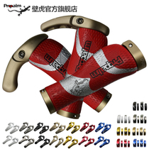 Propalm official gecko personality set mountain bike folding car meat ball handle riding equipment accessories 041EP