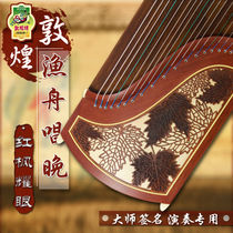 Dunhuang guzheng fishing boat singing night 694M-HF adult children beginner grade professional playing piano can be factory inspection