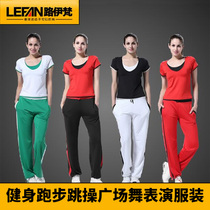 Lu Yi Fan fitness clothes gym sportswear aerobics dance dance dance dress running female suit square dance clothing