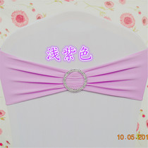 Purple red blue green wedding decoration chair back flower free elastic chair cover drill buckle bow chair back strap