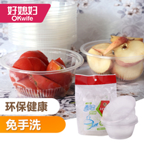 Good daughter-in-law disposable tableware round transparent plastic bowl thickened increase plastic bowl without cover 20