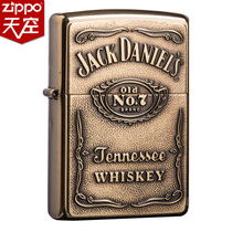 Original genuine ZIPPO lighter 254bjd 428 Jack Daniels copper label counter genuine