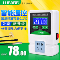 Electronic temperature control socket number microscopic computer intelligent temperature controller temperature controller switch high-precision digital display