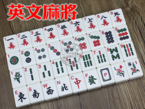 Home custom English mahjong card large English version of handkerchief English mahjong card
