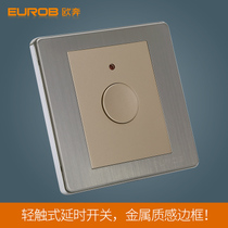 European switch socket touch delay switch E9 stainless steel brushed light touch delay switch panel