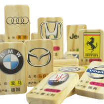 Large organ domino children puzzle wooden toy boy cognitive car logo Daquan building blocks