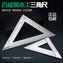 Triangle ruler stainless steel multi-function large size Triangle high-precision woodworking ruler 45°ruler aluminum alloy