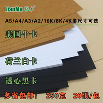250 g Dutch white cardboard a4a3 A2 A5 kraft paper thick hard handmade black white cardboard 8k4 open