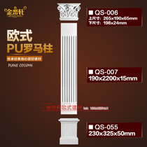 European-style pu Roman column decorative lines door sets modeling living room plaster Roman column TV background wall plaster line