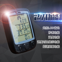 Mountain bike scale large screen Chinese bike scale bicycle road bike riding wired waterproof night light
