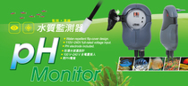 Ishida fish tank water quality ph value Tester long-term PH monitor high-precision PH detection pen