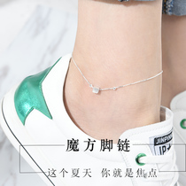 925 sterling silver anklet female ins cold wind simple wild Korean personality Korean students fresh ankle chain simple