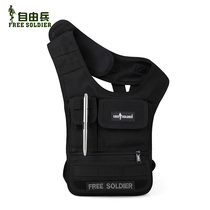 Outdoor excursion mountaineering close anti-theft invisible shoulder multifunctional storage vest computer bag secret shoulder bag