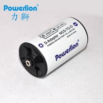 High-quality power lion battery converter converter tube No. 5 to No. 1 high toughness durable gas stove with No. 1 battery