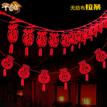 New Year Non-Woven Ra article 2019 year of the pig Spring Festival Shop decoration Fu word pull flower flag New Year living room layout