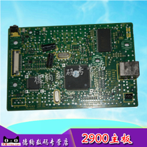 For Canon 2900 motherboard LBP2900 motherboard canon LBP2900 interface board