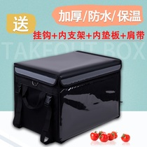 Thickening 32-liter 48-liter 62-liter US group take-out box incubator fast food bag waterproof delivery room large and small distribution box