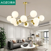 Austrian Nordic lamps modern minimalist style atmospheric household molecular lights restaurant bedroom magic beans lamp living room chandeliers