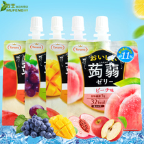 Japan imported snacks Tarami good see Konjac jelly jelly jelly pudding meal