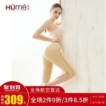 Wai Mei a fat body shaping pants female thigh liposuccion shaping pants hip abdomen corset summer thin section