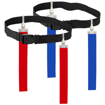 Waist flag air negative pressure buckle adult professional training American rugby touchdown against waist Flag Belt 10