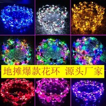 Head hoop rattan string gift accessories hair ring light color hair clip colorful glowing garland rattan tiara