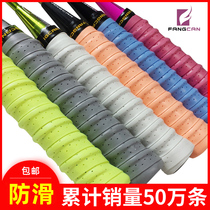 Badminton racket hand glue keel tennis racket slingshot fishing rod handle winding strap thickened non-slip sweat-absorbent tape tape