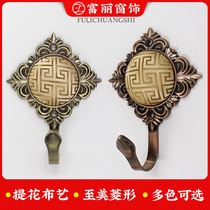 Fuli curtain hook wall hook hook hook ball tied with coat hook window accessories new Chinese classic tive pair