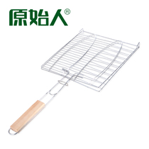 Original outdoor barbecue tools supplies accessories with handle grilled fish clip grilled fish grill hamburger grill