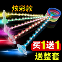 Buy a send a flash of flash jump ball childrens toy adults with one leg toss the foot ball shake the sound of night-time jumping ball