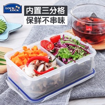 Music buckle music buckle plastic storage box microwave oven lunch box storage box sub-grid lunch box cover rectangular partition